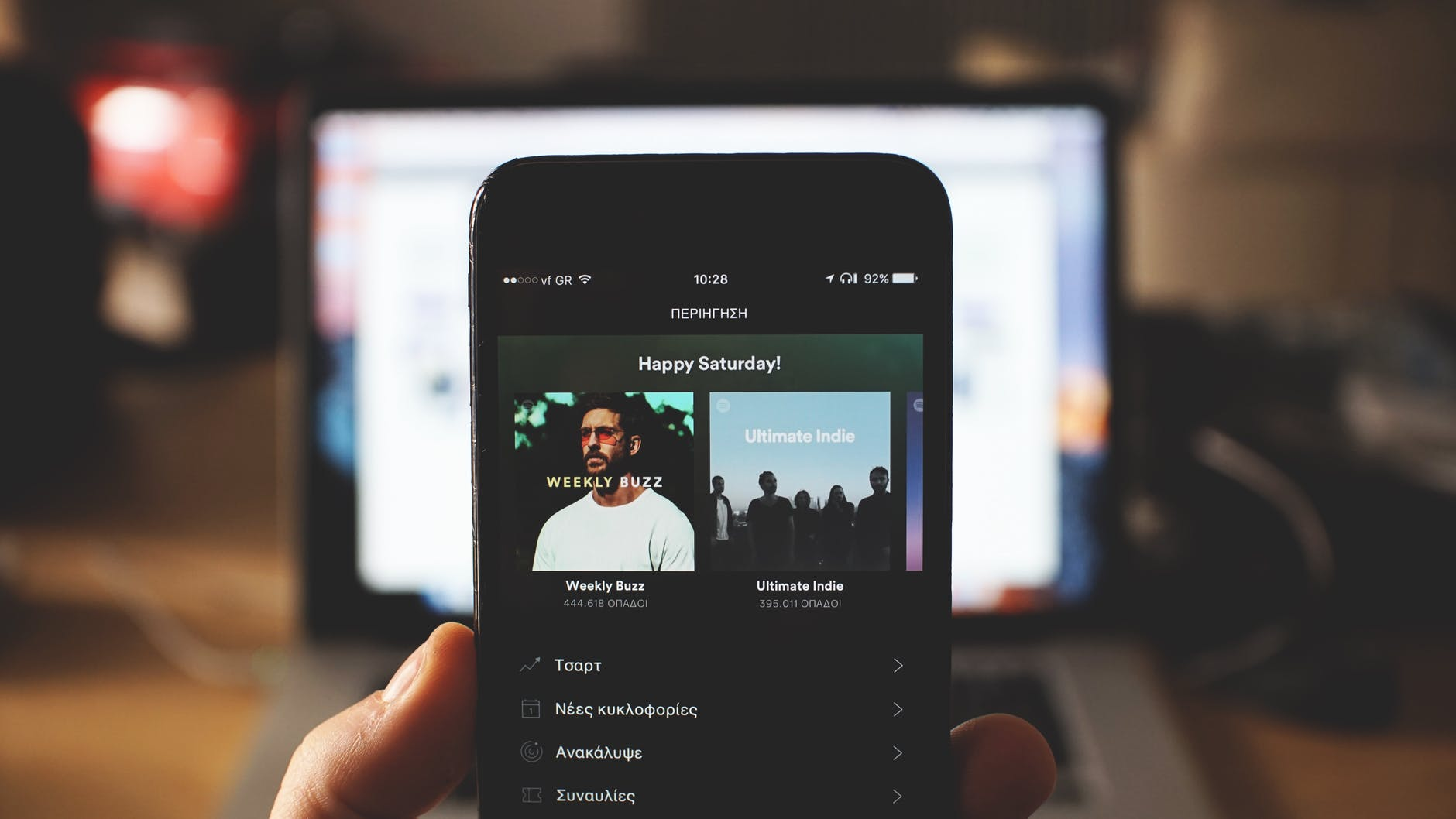 Spotify on mobile phone